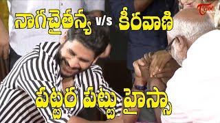 Naga Chaitanya And MM Keeravani Arm Wrestling Challenge | Savyasachi | TeluguOne - TELUGUONE