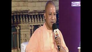 Modi Ji Ne Bharat Ko Chidiya Nahi Sher Banaya Hai: UP CM - ABPNEWSTV