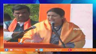 Union Minister Smriti Irani Speech At BJP Public Meeting In Dachepalli | iNews - INEWS
