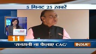 India TV News: 5 minute 25 khabrein | October 30, 2014 - INDIATV