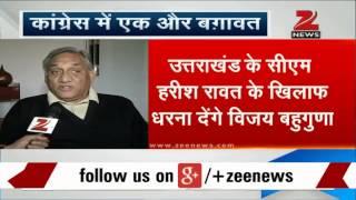 Uttarakhand: Vijay Bahuguna to rebel against CM Harish Rawat - ZEENEWS