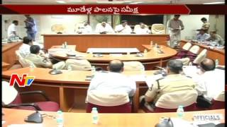 CM KCR to hold Cabinet Meeting over 3 Years Governance and New Schemes || NTV - NTVTELUGUHD
