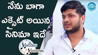 Anudeep Dev About His Favourite Movie || Melodies And Memories - IDREAMMOVIES