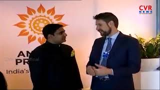 Nara Lokesh and team to visit Davos over 49th meeting of the World Economic Forum 2019 | CVR News - CVRNEWSOFFICIAL