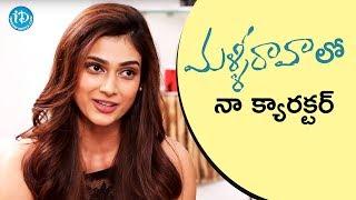 Aakanksha Singh About Her Character In Malli Raava || #MalliRaava || Talking Movies With iDream - IDREAMMOVIES