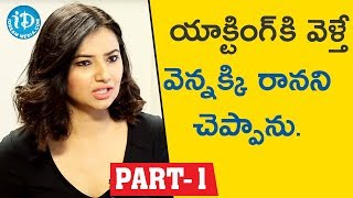 Actress & Social Activist Isha chawla Interview Part #1 || Face To Face With iDream Nagesh - IDREAMMOVIES