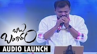 Baabu Bangaaram Title Song Performance At Baabu Bangaaram Audio Launch || Venkatesh | Nayanthara - ADITYAMUSIC