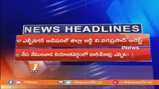 Top News Headlines From AP And Telangana | iNews - INEWS