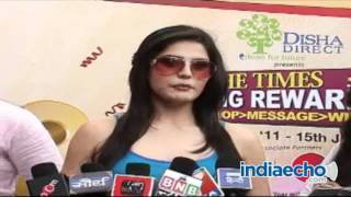 Zarine Khan at the times big reward 2012