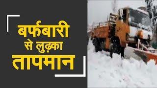 Fresh snow fall in Jammu and Kashmir dips mercury   ताजा बर्फबारी से उत्तर भारत में तापमान लुढ़का - ZEENEWS