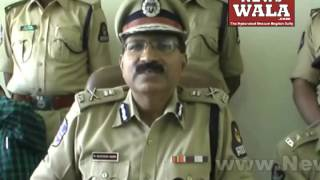 Commissioner of police Hyderabad Mahender Reddy IPS giving details of arrested SIMI activists - THENEWSWALA