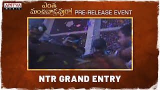 NTR Grand Entry | Entha Manchivaadavuraa Pre Release Event | Kalyan Ram | Mehreen - ADITYAMUSIC