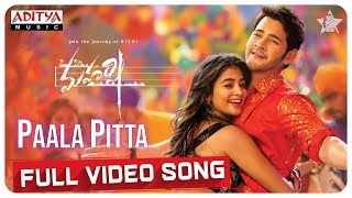 Paala Pitta Full Video Song  || Maharshi Songs || MaheshBabu, PoojaHegde || VamshiPaidipally - ADITYAMUSIC