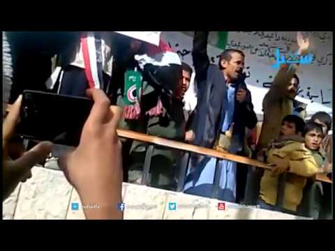 منظمة سياج: وضع التعليم في اليمن كارثي