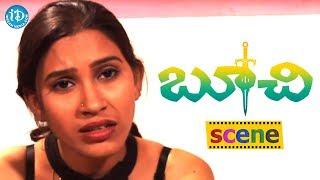 Boochi Movie Scenes - Nisha Comedy || Shafi || Vaibhav || Naveena - IDREAMMOVIES