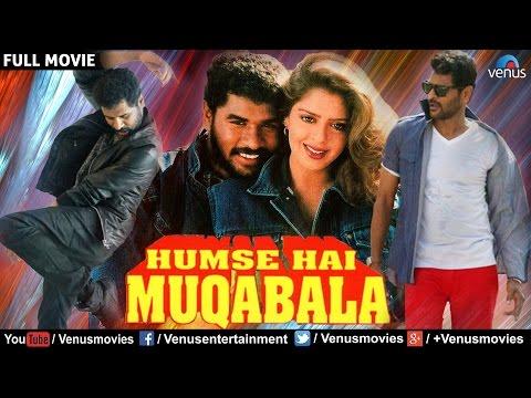 Humse Hai Muqabala - Full Movie   Bollywood Romantic Movies   Prabhu Deva, Nagma   Hindi Full Movies - يوتيوبات
