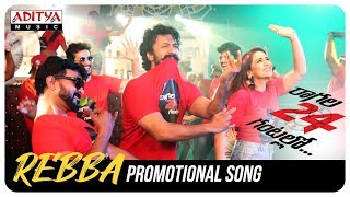 Rebba Promotional Video Song || Raagala 24 Gantallo Movie || Satya Dev, Eesha Rebba || Raghu Kunche - ADITYAMUSIC