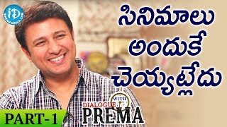 Actor Raja Exclusive Interview Part #1 || Dialogue With Prema || Celebration Of Life - IDREAMMOVIES