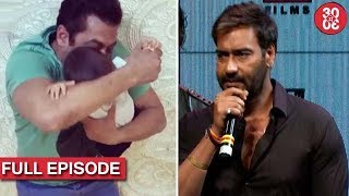 Salman's Masti Time With His Nephew Ahil | Ajay Devgn: 'Baadshaho' Is Not A Porn Film