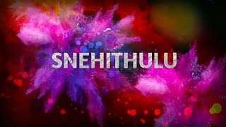 SNEHITHULU || Telugu short film || latest short film || friendship shortfilm - YOUTUBE