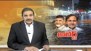 భారీ వర్షాలు : Heavy Rains Across Telugu States | Water Levels Raised In Irrigation Projects | CVR - CVRNEWSOFFICIAL