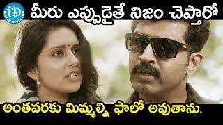మీరు ఎప్పుడైతే నిజం చెప్తారో అంతవరకు మిమ్మల్ని ఫాలో అవుతాను. - Crime 23 Movie Scene | Arun Vijay - IDREAMMOVIES
