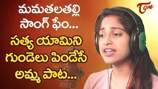 TeluguOne Mother's Day Song | Satya Yamini, Druthi | Pramod Puligilla - TELUGUONE
