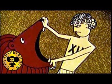 Кадр из мультфильма «Машинка времени»