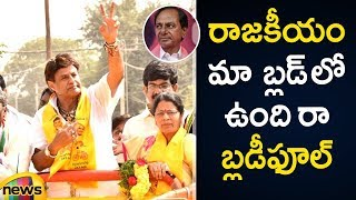 Balakrishna Full Speech at Kukatpally Road Show | Balakrishna Slams KCR's Govt | #TelanganaElections - MANGONEWS