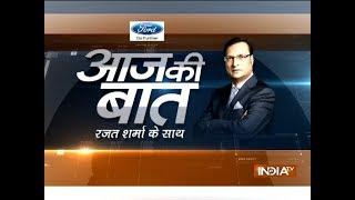 Aaj Ki Baat with Rajat Sharma | June 21, 2018 - INDIATV
