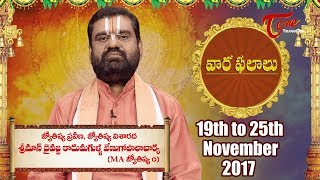Rasi Phalalu | Nov 19th to Nov 25th 2017 | Weekly Horoscope 2017 | #Predictions #VaaraPhalalu - TELUGUONE