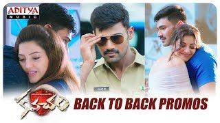 Kavacham Back To Back Promos || Bellamkonda Sai Sreenivas, Kajal Aggarwal - ADITYAMUSIC