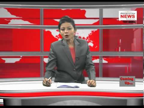 News Channel in Jharkhand