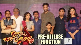 Babu Baga Busy Pre Release Function | | Srinivas Avasarala | Mishti Chakravarty - idlebrain.com - IDLEBRAINLIVE