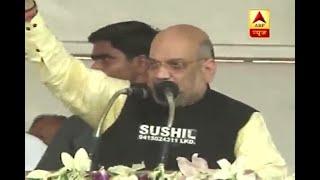 Yogi Ji's govt has contributed towards development of UP: Amit Shah in Raebareli - ABPNEWSTV