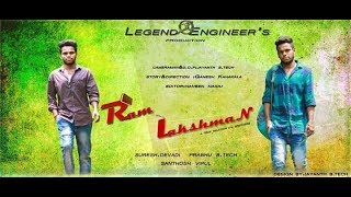 Ram Lakshman new Telugu short film by Ganesh kanakala. M.E productions - YOUTUBE