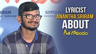 Lyricist Anantha Sriram Interview About Geetha Govindam | TFPC - TFPC