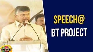AP CM Chandrababu Naidu Speech at BT Project in Anantapur | Chandrababu Naidu Speech | Mango News - MANGONEWS