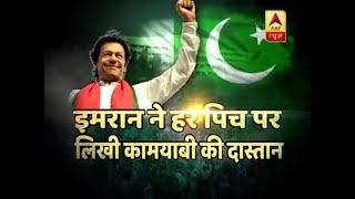 Imran Khan Oath Ceremony: Full Coverage From 9 AM to 10 AM - ABPNEWSTV