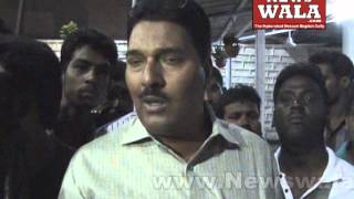 Conflict between staff and customers at Petrol Pump operated by Central prisons Chanchalguda Jail - THENEWSWALA