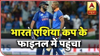 Rohit, Dhawan centuries guide India to biggest win against Pakistan - ABPNEWSTV