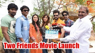 Two Friends Movie Launch || Suraj || Ravindra Tej || Soniya - TELUGUONE