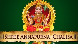 Shree Annapurna Chalisa - Popular Hindi Devotional Songs - BHAKTISONGS