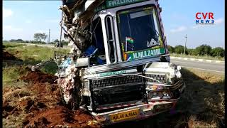 Road Mishap At Kurnool Highway l Lorry Hits Another Lorry l CVR NEWS - CVRNEWSOFFICIAL