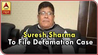 Bihar Minister Suresh Sharma to file defamation case against Tejashwi Yadav - ABPNEWSTV