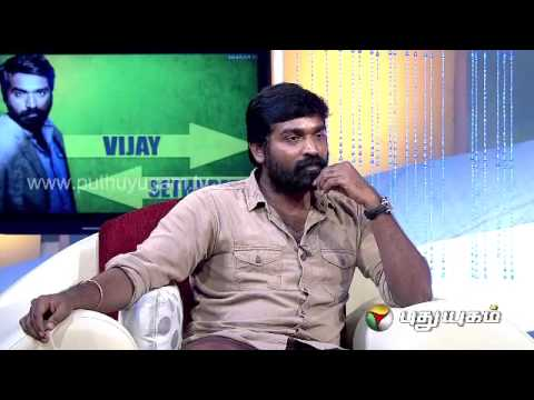 Natchathira Jannal With Actor Vijay Sethupathi - Part 05