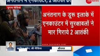2 terrorists killed in encounter with security forces in J&K's Anantnag - ZEENEWS