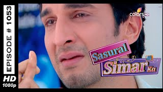 Sasural Simar Ka : Episode 1356 - 18th December 2014