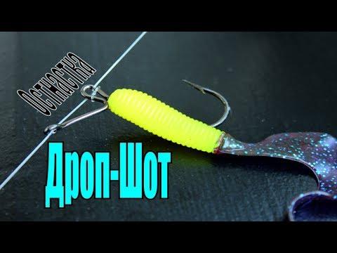 ловля судака на дроп-шот изготовление и монтаж оснастки
