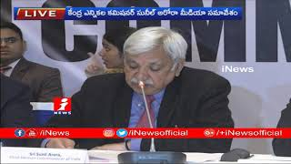 Chief Election Commissioner Sunil Arora Speaks To Media | Vijayawda | iNews - INEWS
